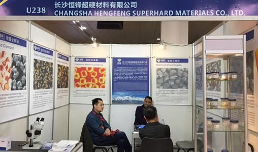 Mars 2017 Exposition de Xiamen