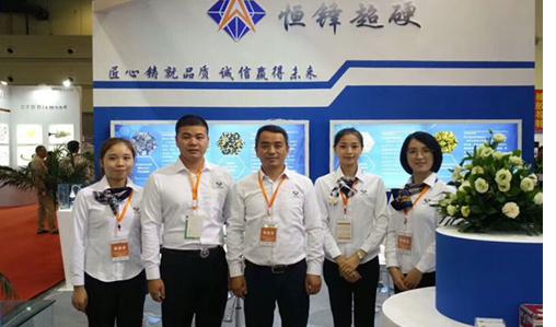 Exposition de broyage abrasif de Zhengzhou